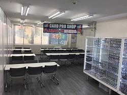 カードボックス日本橋店