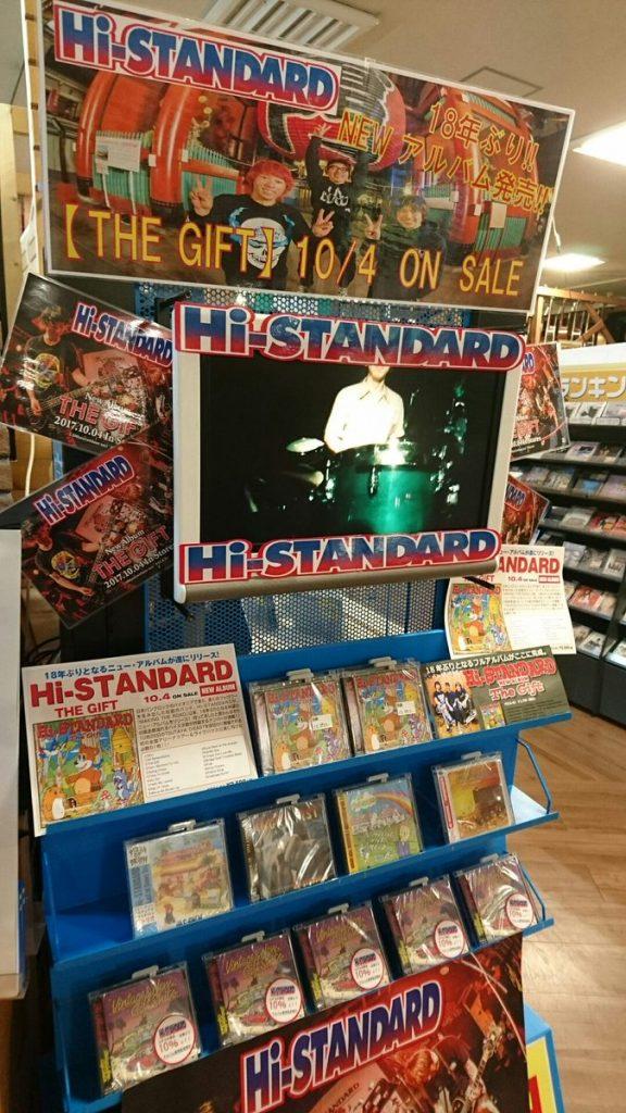 Hi-STANDARDのNewアルバムの店頭日です!