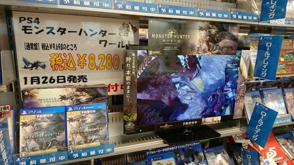 PS4「モンスターハンターワールド」のPVを流し始めました。
