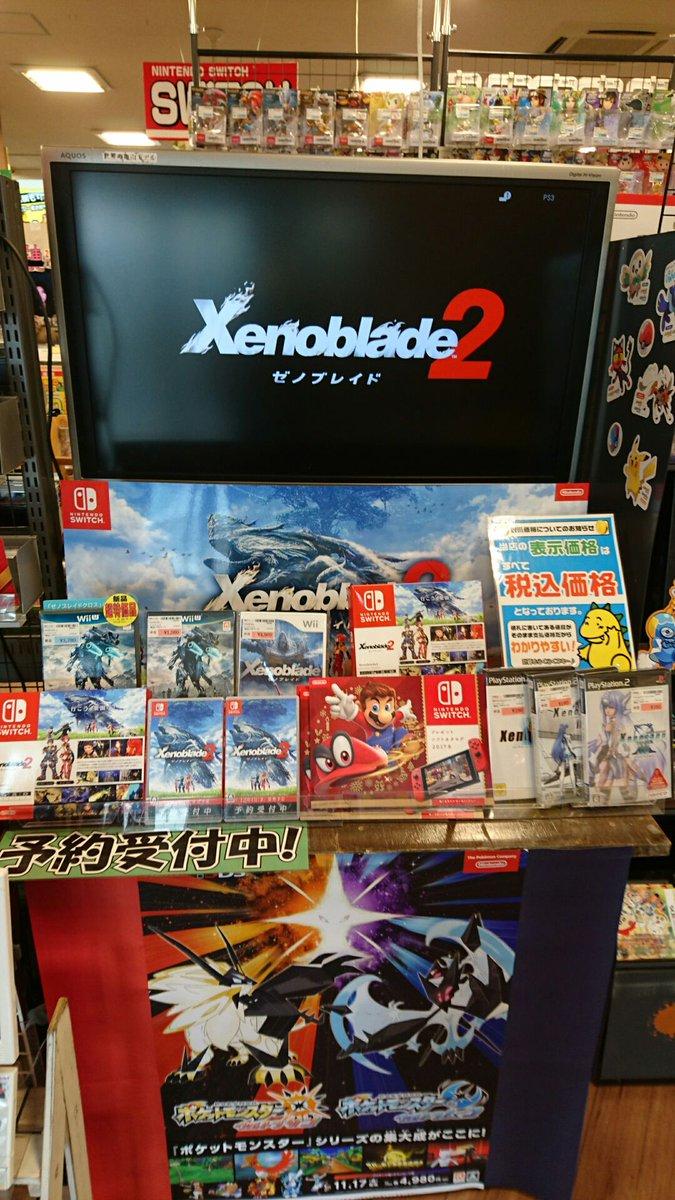 クリスマスによさそうなゲームソフトが続々発売です!