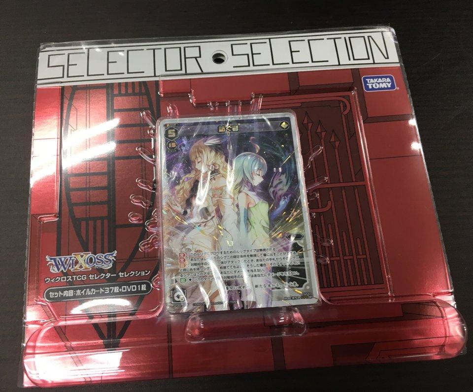 【カードボックス日本橋店】年末年始のWIXOSSイベント情報!