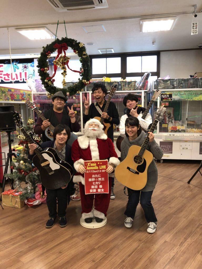 【クリスマス・アコースティック・ライブ】終了しました!!