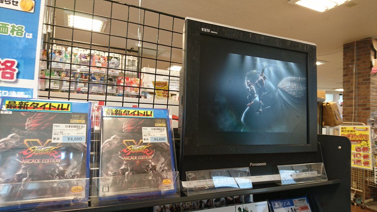 【名張本店】PS4「ストリートファイター5 アーケードエディション」発売です!