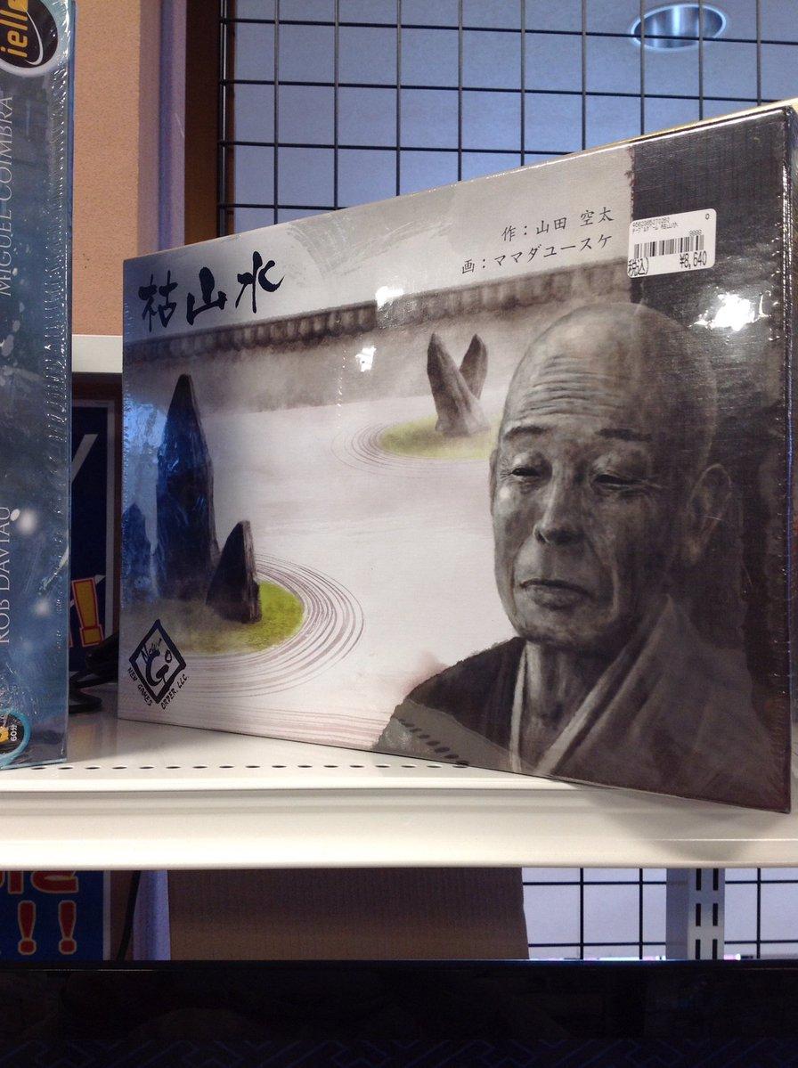 【カードボックス名張店】人気ボードゲームの『枯山水』が再入荷!!