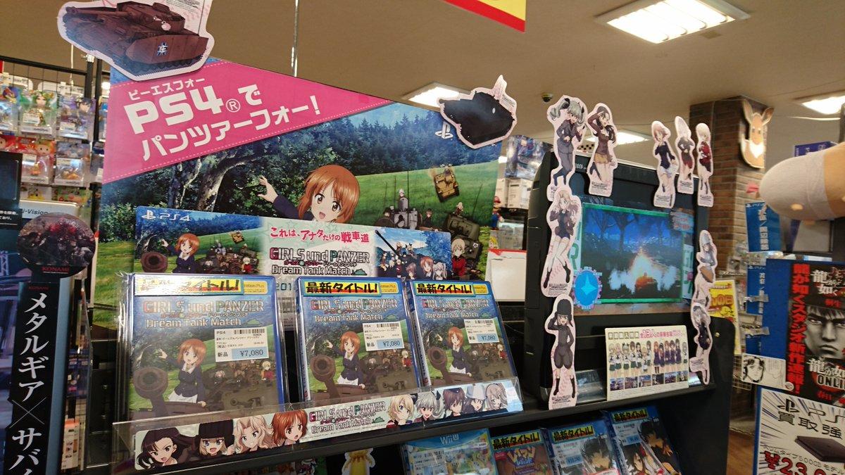 【名張本店】最新ゲームソフト発売タイトル!