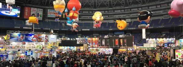 【レポート】WHFワールドホビーフェア2018冬 大阪