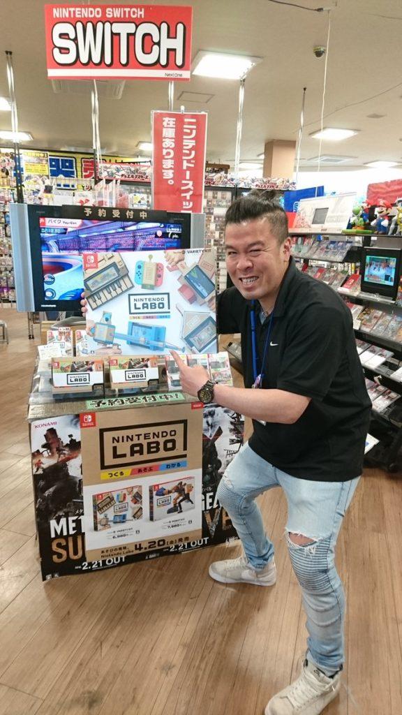 【プレゼント企画】「Nintendo Labo (ニンテンドー ラボ) Toy-Con 01: Variety Kit」1名様にプレゼント!!ツイッターフォロー&リツイートキャンペーン!