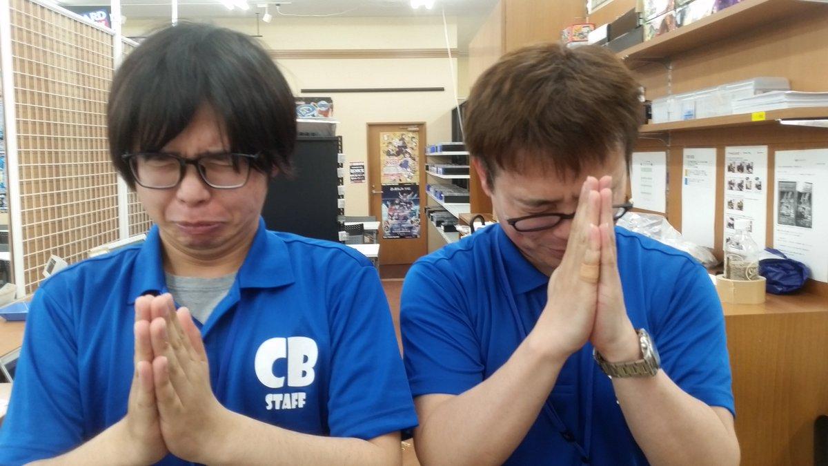 【カードボックス津店】6/3(日)「PPTQ開催できるよにしたいので参加の協力お願いします大会」【仮】