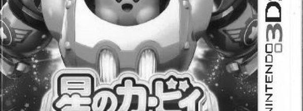 【名張本店】新着さん、いらっしゃ~い![中古ゲームソフト入荷情報]
