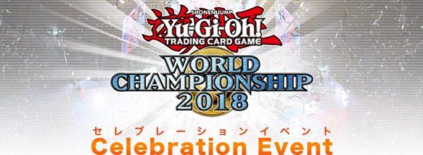 【カードボックス名張店】8月12日(日)14時~遊戯王セレブレーションイベント開催!?