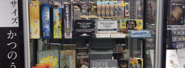 【カードボックス津店】「ボードゲーム」レンタルを開始しました(σ′∀`*)p