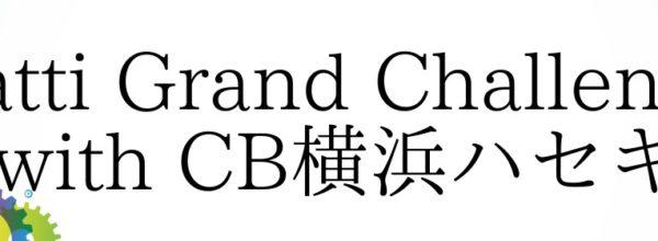 【カードボックス横浜西口店】10/20(土)Hatti Grand Challenge Cup with CB横浜ハセキョン