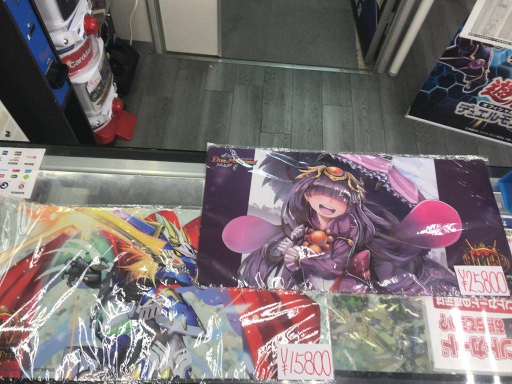 【カードボックス日本橋店】デュエマGPプレマ入荷しました!