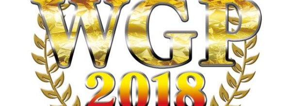 【カードボックス】「ブシロードワールドグランプリ(WGP)2018」開催!!