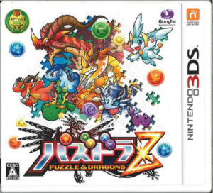 3DSパズドラZ