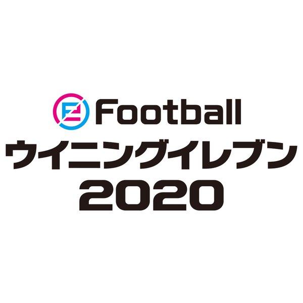 2020.1.5(日)「eFootball ウイニングイレブン 2020」eスポーツ大会『NINJA CUP』参加エントリー受付!