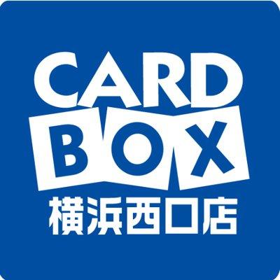 カードボックス横浜西口店