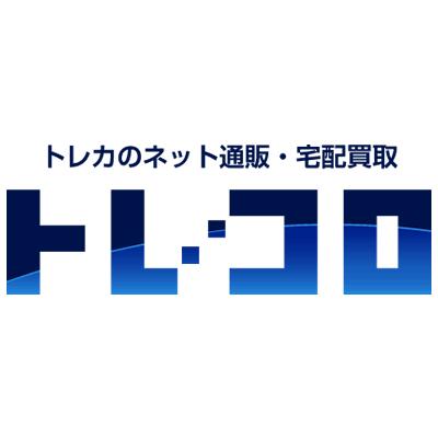 トレカ通販・宅配買取トレコロ