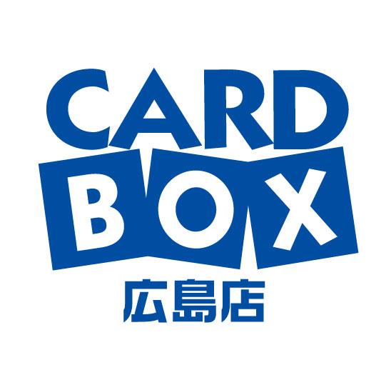 カードボックス広島店