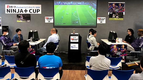 ninja CUP 1「ぷよぷよ eスポーツ」