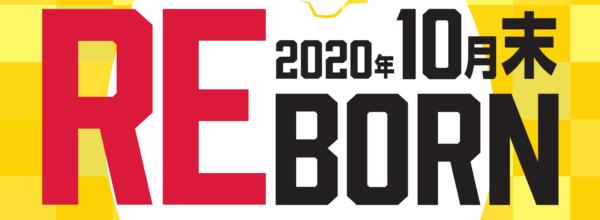 カードボックス日本橋店2020年10月末REBORN&スタッフ募集!