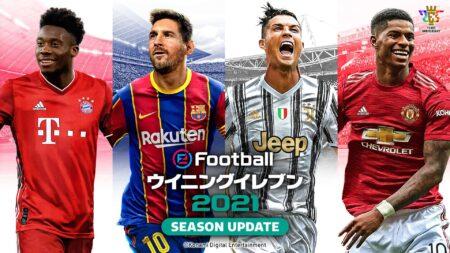 【eスポーツ】2021.04.10(土)「eFootball ウイニングイレブン2021 SEASON UPDATE」『第7回 NINJA CUP』開催